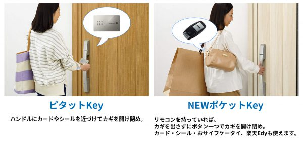 key-photo[1]